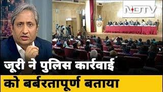 UP Police के बर्बर रवैये पर हुई जन सुनवाई | Prime Time With Ravish Kumar