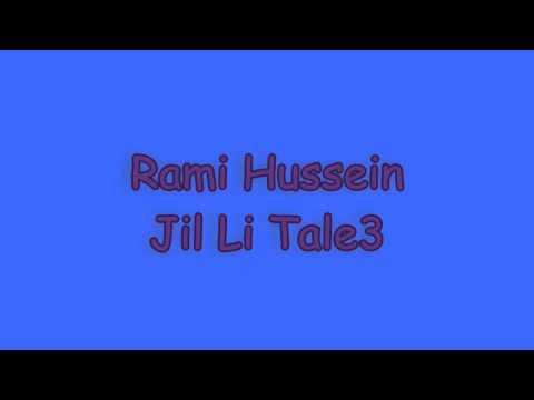 Lebanese Dabke music رامي الحسين