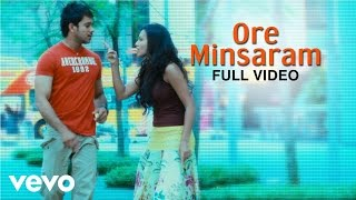 Thambikku Indha Ooru - Ore Minsaram Video | Dharan Kumar