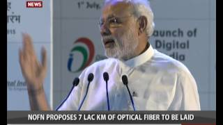 NOFN proposes 7 lac km of optical fiber to be laid