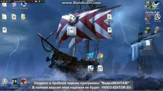 minecraft flux b8 free download