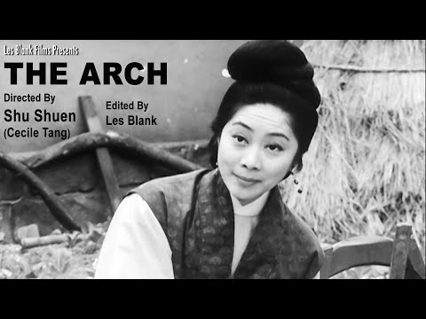 The Arch (TRAILER)