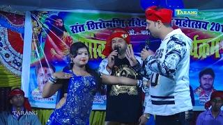 अशोक मिश्रा होली चोक पिचकारियां से खोदेला खाजनवा ॥ new bhojpuri holi songs