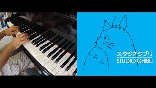 The Very Best Studio Ghibli Songs For Flute & Piano Duet Part 1: Nausicaa To Whisper Of The Heart