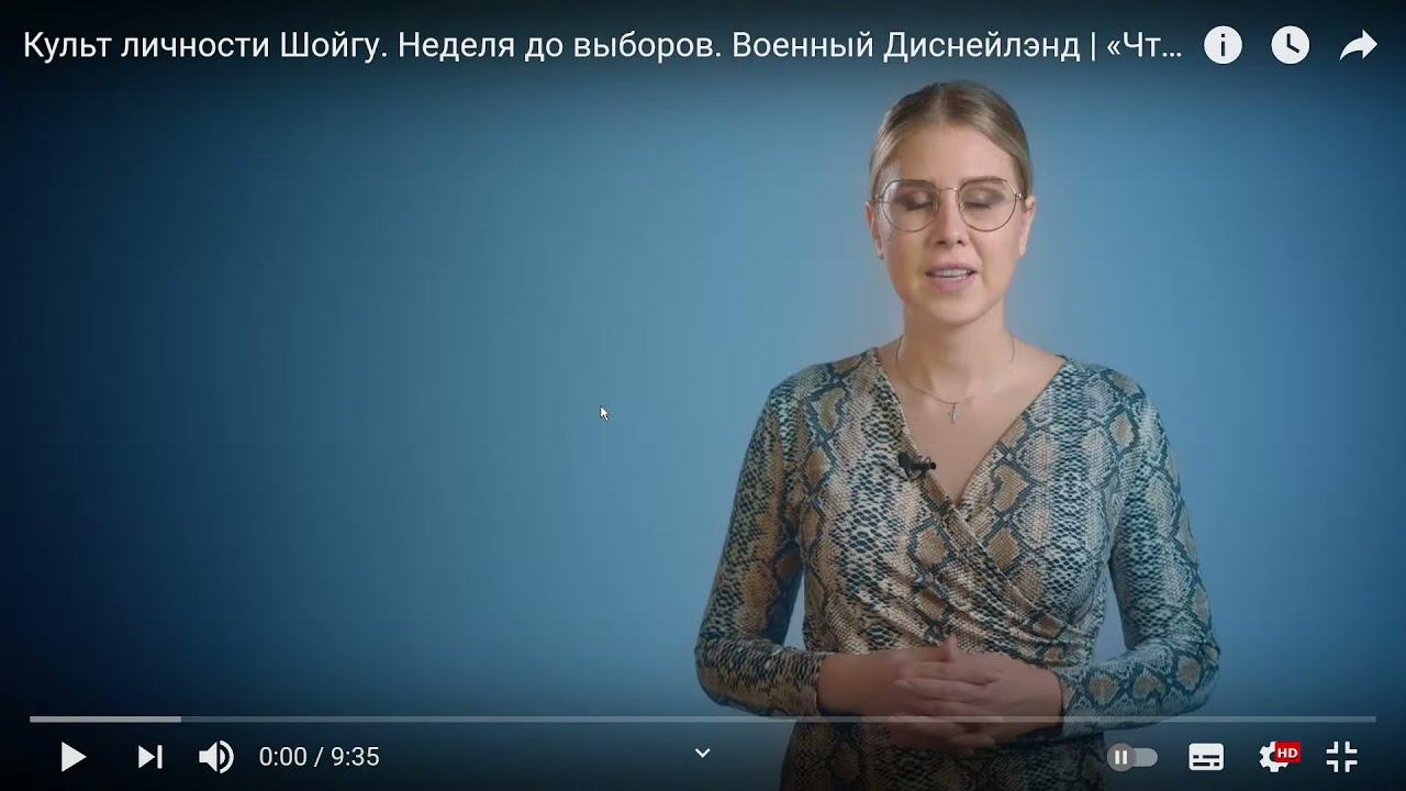 Любовь Соболь слабовато разбирается в устройстве РФ
