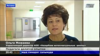 Назарбаев интеллектуальные школы откроются еще в трех городах