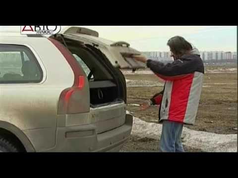 007 Volvo XC90 - Наши тесты 2008
