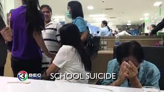 school-suicide-ch3thailand