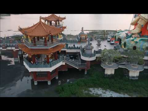 DRONE VIEW KAOHSIUNG