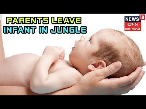 Parents Throw Infant Kid In Jungle | Breaking News