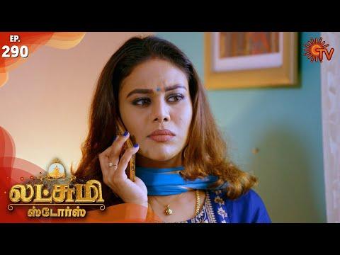 Lakshmi Stores - Episode 290 | 13th December 19 | Sun TV Serial | Tamil Serial