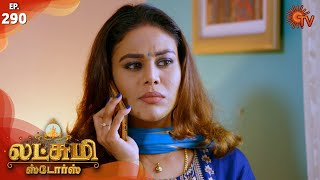 Lakshmi Stores - Episode 290 | 13th December 19 | Sun TV Serial | Tamil Serial