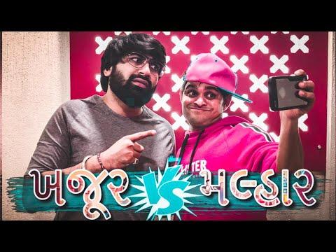 Khajurbhai Vs. Malhar Thakar    Midnights With Menka    Jigli Khajur Comedy