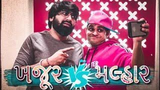 Khajurbhai Vs. Malhar thakar || midnights with menka || jigli khajur comedy