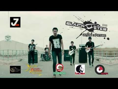 Best Laos karaoke new song-non stop[pheng mai laso]