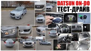 видео КАСКО на Датсун он-До (DATSUN on-Do)