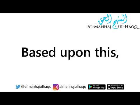 Is it Better for Sisters to Pray Taraweeh At Home? - By Shaykh Ibn 'Uthaymeen