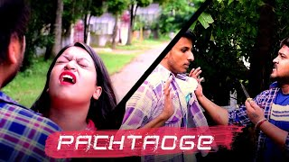 Pachtaoge (Full Video Song) | Arijit Singh | Sad Love Story | New Hindi Song 2019 | Bada Pachtaoge
