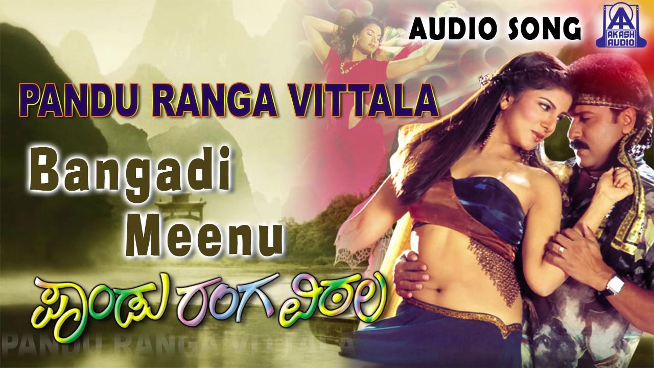 Rambha rambha video song jeeva telugu movie thriller manju ramireddy divya cine cafe hd - 4 3