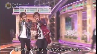 震災から5年 明日へのコンサート Kis My Ft2 Thank you じゃん.