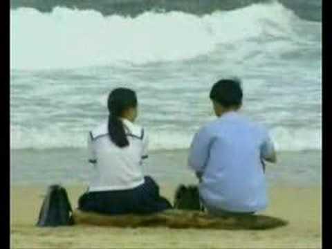 Xe dap oi - Phuong Thao
