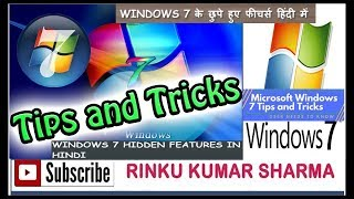 window 7 ke hidden features in hindi Computer Tips and Tricks for Windows 7