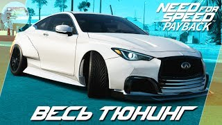 видео Тюнинг, обвесы BMW, Infiniti, Mercedes, Lexus