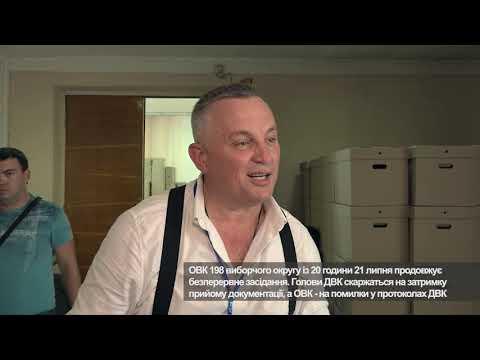 Телеканал АНТЕНА: Cмілянський Окружком продовжує приймати протоколи