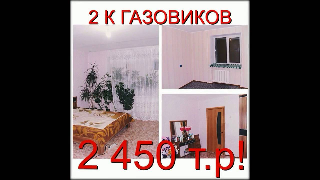 7(3452) 70-22-07 дом обороны квартира в тюмени продажа (купить .
