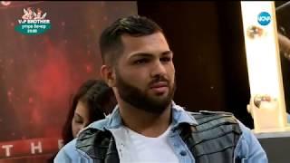 Еюп Али - X Factor кастинг (10.09.2017)