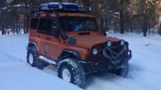 Снежная битва уаз (Рыжик) разбивает снег на 37 колесах,лес хороший отдых