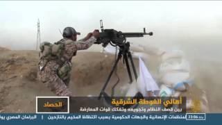 مدن الغوطة الشرقية وبلداتها تختنق بسبب حصار النظام