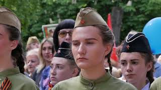Новошахтинск отметил День Победы.