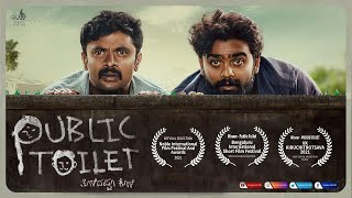 Public Toilet - Short Film | Bhanavi Capture | Nagesh Hebbur | Sampath, Swetha, Karthi, Mahantesh.