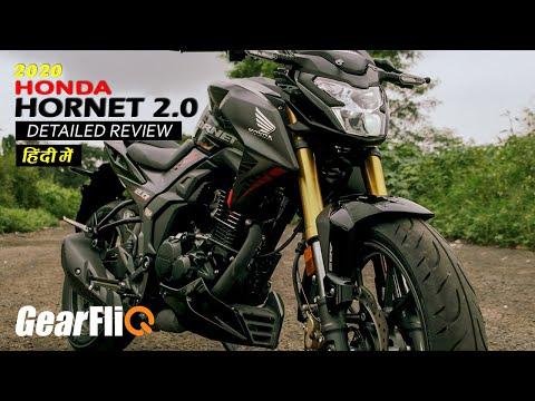 Honda Hornet 2.0 BS6 - Detailed Ride Review | Hindi | GearFliQ