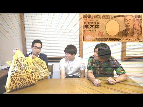 �シェア�ウス】富士サファリパーク�1万円��土産�����