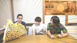 【シェアハウス】富士サファリパークで1万円のお土産!!!!! thumbnail