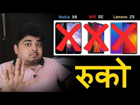 Huawei Nova 3 & 3i Coming Soon in india - Nokia X6 killer & Mi8 SE Killer?