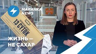 ⚡️Беларусские войска едут в Россию / Львов отказался от МАЗа / Поборы в школах
