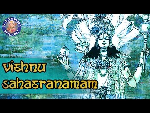 Vishnu Sahasranamam With Lyrics - Vishnu Stotra - Rajalakshmee Sanjay - Devotional