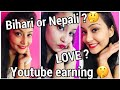 || GET TO KNOW ME || YOUTUBE Earning, FAMILY, QUALIFICATION, LOVE ||