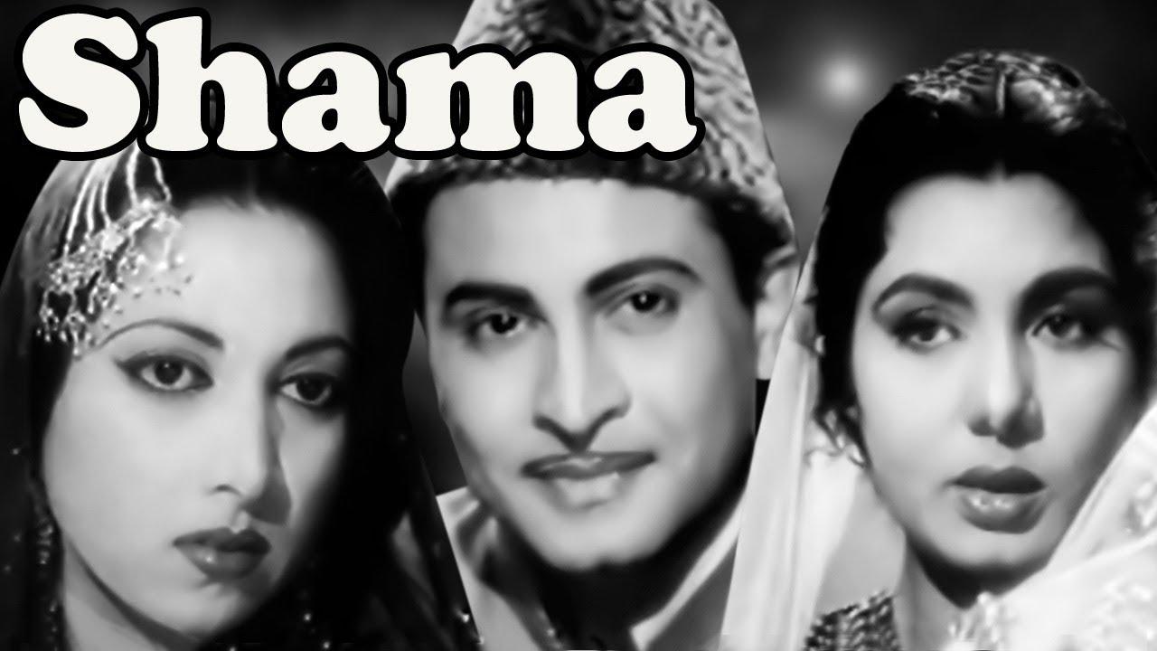 Download Shama | Full Movie | Nimmi | Vijay Dutt | Suraiya | Old Hindi Movie