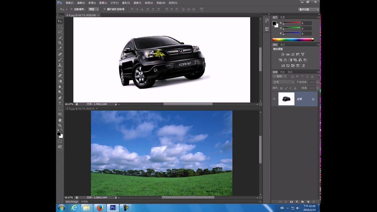 Photoshop影像處理教學(41)-圖層遮色片觀念說明 - YouTube