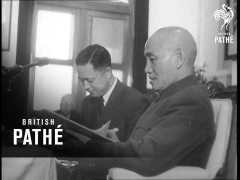 People In The News - Formosa - Chiang Kai Shek (1955)