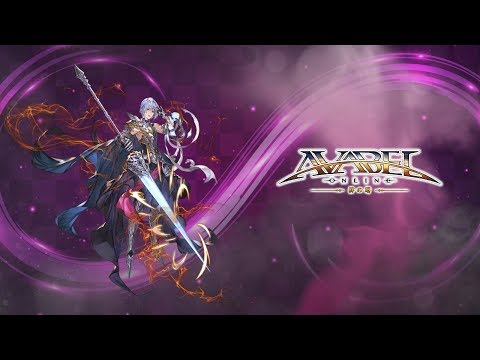 Avabel Online| Ancient Skill Description/showcase And Ex
