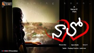 Naalo || Telugu Latest Short Film 4k Trailer || Directed by Varun K