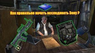 S.T.A.L.K.E.R. - Тень Чернобыля: 10 лет в строю - Часть 1 [Советы Новичкам]