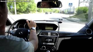 Mercedes-Benz С-Class Тест-драйв.Anton Avtoman.