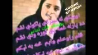 vuclip Brishna Amil New Song 2016 - Zarge De Rana Ware De Janana