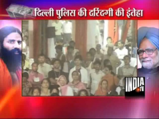 30 Injured In Midnight Swoop On Ramdev Rally At Ramlila Maidan Travel Video